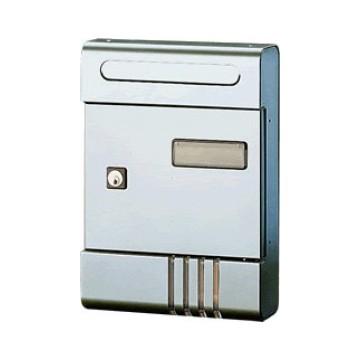 Cassetta Postale per Esterni ESSE Argento Anodizzato 20,4x7xh29 - ALUBOX 02SEAR